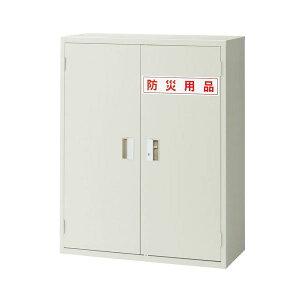 ジョインテックス防災用品収納庫BFH40-G11T