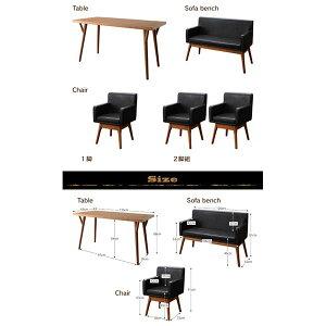 ダイニングセット3点セット(テーブル+チェア2脚)幅135cmヴィンテージデザイン回転チェアダイニングpigoピゴ【】