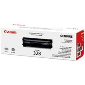 (業務用3セット)Canon(キャノン)トナーカートリッジCRG-328【×3セット】