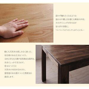 【単品】ダイニングテーブル幅180cm【Cursus】オークナチュラル総無垢材ワイドダイニング【Cursus】クルスス【代引不可】