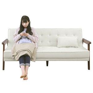 ソファーベッド【シングルサイズ】PVCレザー(合皮)クッション2個/肘付きアイボリー【代引不可】