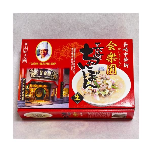 麺類, 長崎ちゃんぽん () 4()