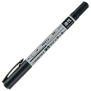(業務用50セット)ジョインテックス油性ツインマーカー細黒10本H027J-BK-10【×50セット】