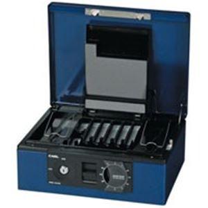 (業務用2セット)カール事務器キャッシュボックスCB-8760ブルー【×2セット】
