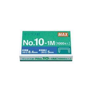 (業務用500セット)マックスホッチキス針NO.10-1M1000本MS911871000本【×500セット】