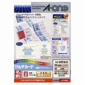 (業務用20セット)エーワンマルチカード名刺5185250枚【×20セット】