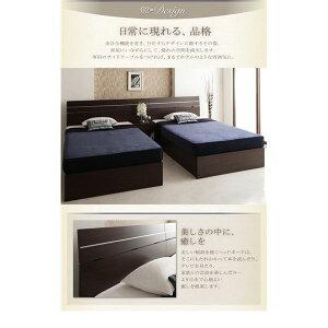 ベッドダブル【Confianza】【フレームのみ】ホワイト家族で寝られるホテル風モダンデザインベッド【Confianza】コンフィアンサ【】