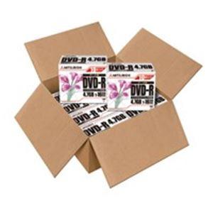 (業務用5セット)三菱化学DVD-R<4.7GB>DHR47JPP10C100枚【×5セット】