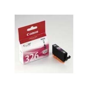 (業務用50セット)キャノンCanonインクカートリッジBCI-326Mマゼンタ【×50セット】