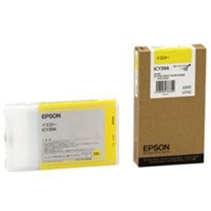 (業務用3セット)EPSON(エプソン)IJインクカートリッジICY39Aイエロー【×3セット】