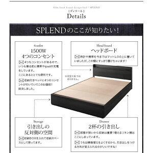 収納ベッドセミダブル【Splend】【フレームのみ】フレームカラー:ホワイトスリム棚・多コンセント付き・収納ベッド【Splend】スプレンド