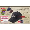 Dandy スエード調キャップ(ネイビー) 2