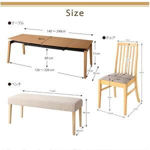 ダイニングセット4点セット(テーブル+チェア2脚+ベンチ1脚)テーブルカラー:ナチュラルチェアカラー×ベンチカラー:ライトグレー×ベージュハイバックチェアオーク材スライド伸縮式ダイニングLibraライブラ【代引不可】
