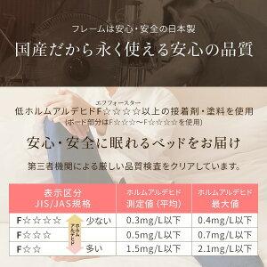 日本製カントリー調姫系ベッドセミダブル(ポケットコイルマットレス付き)『エトワール』ホワイト白宮付き照明付きコンセント付き【引き出し別売】【代引不可】