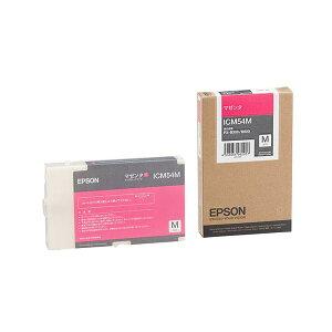 (まとめ)エプソンEPSONインクカートリッジマゼンタMサイズICM54M1個【×3セット】