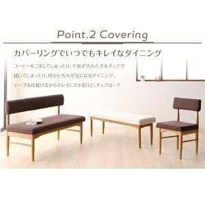 ダイニングセット5点セット(テーブル+チェア4脚)幅150cmチェアカラー:ブラウン4脚3段階伸縮テーブルカバーリングダイニングhumielユミル
