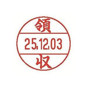 (業務用100セット)シャチハタデーターネームEX15号XGL-15M-J45領収【×100セット】