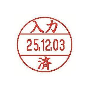 (業務用100セット) シヤチハタ データーネームEX15号 XGL-15M-J27 入力済 ×100セット:インテリアの壱番館