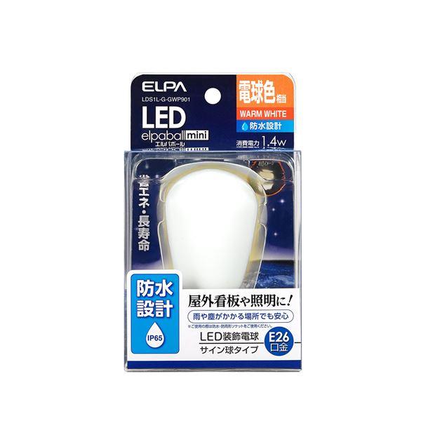 電球, その他  ELPA LED E26 LDS1L-G-GWP901 5