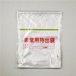 (まとめ)アーテック非常用持出袋(反射テープ付)【×40セット】