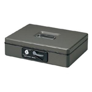 (業務用5セット)プラス小型手提げ金庫シリンダー錠付CB-040Gダークグレー【×5セット】
