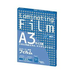 【クーポン配布中】(まとめ) アスカ ラミネーター専用フィルム A3 100μ BH909 1パック(100枚) 【×2セット】