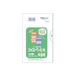(業務用200セット)日本サニパックジャストペールM15~20LJ-2020枚【×200セット】