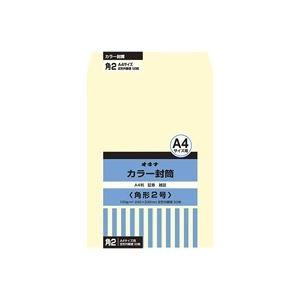(業務用30セット)オキナカラー封筒HPK2CM角2クリーム50枚【×30セット】