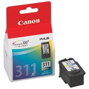 (業務用10セット)Canon(キャノン)インクカートリッジBC-3113色【×10セット】