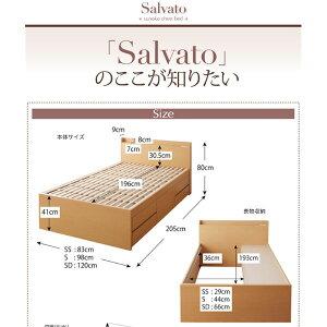チェストベッドセミダブル【Salvato】【三つ折りポケットコイルマットレス付き】ホワイト日本製_棚・コンセント付き大容量すのこチェストベッド【Salvato】サルバト【】