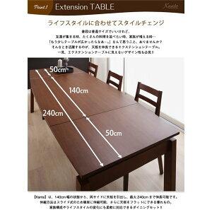 ダイニングセット5点セット(テーブル+チェア4脚)テーブルカラー:ウォールナットブラウンチェアカラー:ベージュ×ブラウン天然木ウォールナット材デザイン伸縮ダイニングセットKanteカンテ【代引不可】