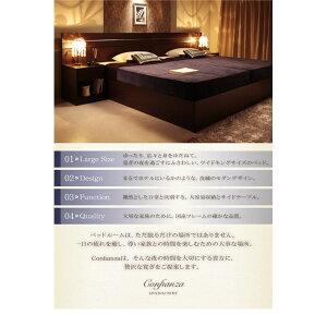 ベッドワイド240Aタイプ【Confianza】【日本製ポケットコイルマットレス付き】ダークブラウン家族で寝られるホテル風モダンデザインベッド【Confianza】コンフィアンサ【】