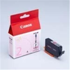 (業務用40セット)キャノンCanonインクカートリッジPGI-2PMフォト赤【×40セット】
