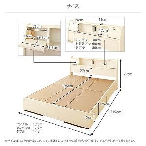 日本製照明付きフラップ扉引出し収納付きベッドダブル(ポケットコイルマットレス付き)『AMI』アミホワイト木目調宮付き白【代引不可】