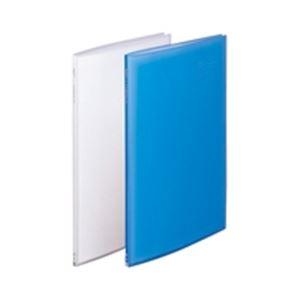(業務用100セット)LIHITLABクリヤーブッククリアブック20PG3133-8A3LSブルー【×100セット】