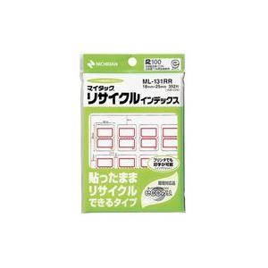 (業務用200セット)ニチバンリサイクルインデックスML-131RR赤【×200セット】
