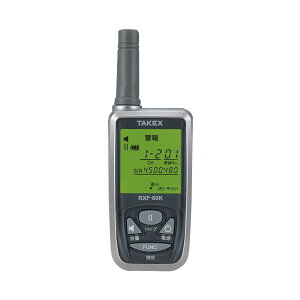 竹中エンジニアリング徘徊検知徘徊お知らせお待ちくん(2)携帯型受信器HS-W(KE)