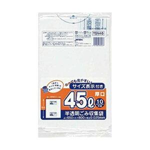 東京23容量表示20~25L手付マチ20枚乳白HJN24【(30袋×5ケース)合計150袋セット】38-495