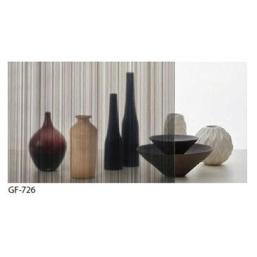 ストライプ 飛散防止 ガラスフィルム サンゲツ GF-726 92cm巾 5m巻