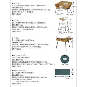 ガーデンファーニチャーセットK/テーブル+アームチェア×3【Neith】ラタン×スチールカフェ風ルームガーデンファニチャーシリーズ【Neith】ネイス【代引不可】