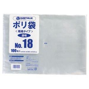 (業務用10セット)ジョインテックスポリ袋18号500枚B318J-5【×10セット】