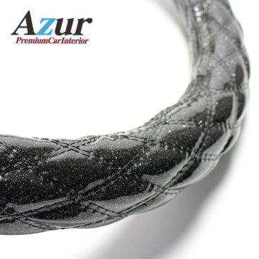 Azur ハンドルカバー 2t NEWキャンター NEWジェネレーションキャンター(H5.11-H22.10) ステアリングカバー ラメブラック LS(外径約39.5-40.5cm) XS55A24A-LS