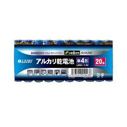 【クーポン配布中】16個セット Lazos アルカリ乾電池 単4形 60本入り B-LA-T4X20X16