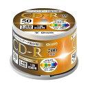 (まとめ)YAMAZEN Qriomデータ用CD-R 700MB 48倍速 ホワイトワイドプリンタブル スピンドルケース QCDR-D50SP 1パック(50枚)【×5セット】