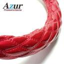 Azur ハンドルカバー 2t ブルーテックキャンター(H22.11-) ...