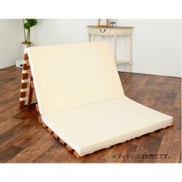 薄型軽量 桐 すのこベッド 3つ折れ式 折りたたみ 折り畳み セミシングル【完成品】カビ対策 湿気対策 折りたたみベッド ベッド 木製【代引不可】