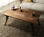 天然木ウォールナット リビングこたつテーブル Chiesa キエーザ 長方形(65×105cm)【代引不可】