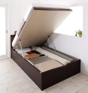 ベッド, ベッドフレーム  BERG