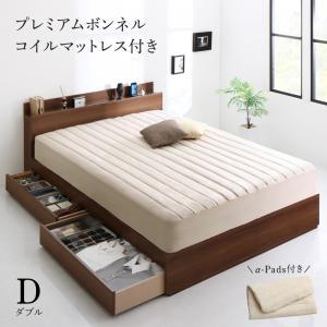 ベッド, ベッドフレーム  DANDEAR