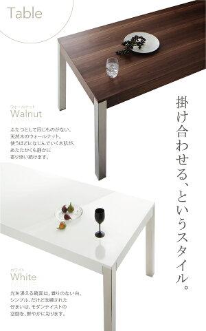 ダイニングセット5点セット【Graniel】テーブルカラー:ホワイトチェアカラー:ブラック×キャメルモダンデザインアームチェア付きダイニング【Graniel】グラニエル5点セット【代引不可】